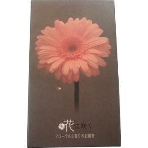 花は咲く フローラルの香りのお線香 カメヤマ|monotaro