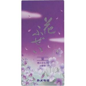 花ふぜい 紫 煙少香 カメヤマ|monotaro