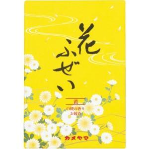 花ふぜい 黄 白檀 煙少香 カメヤマ 徳用大型|monotaro