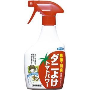 ダニよけトマトパワー フマキラー|monotaro