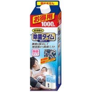 除菌タイム 加湿器用液体タイプ UYEKI お得用|monotaro