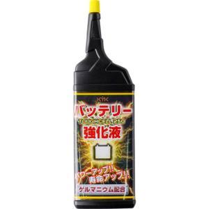 バッテリー強化液 タフセル250 古河薬品工業 00-251