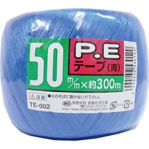 PEテープ 宮島化学工業 TE002 300m(青)|monotaro