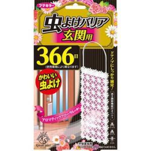 虫よけバリア 玄関用 フマキラー 366日用|monotaro