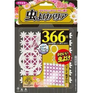 虫よけバリア フマキラー 366日用|monotaro