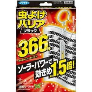 虫よけバリアブラック フマキラー 366日用|monotaro