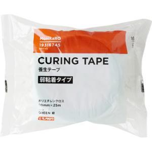 養生テープ 弱粘着 モノタロウ 50mm×25m 緑の商品画像