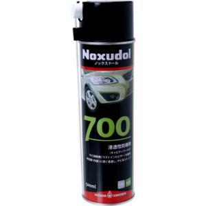 700 エアゾール Noxudol(ノックスドール) 700s