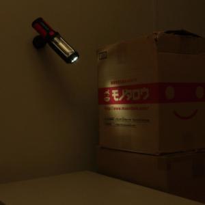 LEDワークライト(フック、マグネットスタンド付) モノタロウ M701B-CO-K 黒|monotaro|05