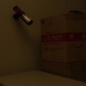 LEDワークライト(フック、マグネットスタンド付) モノタロウ M701B-CO-K 黒|monotaro|06
