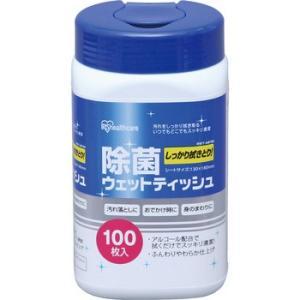 除菌ウェットティッシュ アイリスオーヤマ RWT-AB100|monotaro