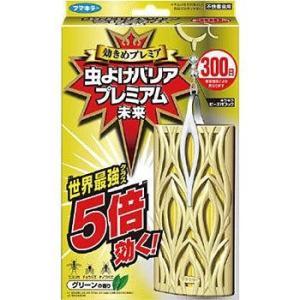 虫よけバリアプレミアム300日 フマキラー|monotaro