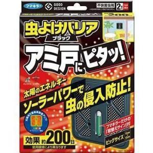 虫よけバリアブラックアミ戸にピタッ!200日 フマキラー|monotaro