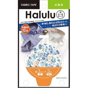 HALULU 布シールテープ 衣料向け Mフラワー モリト A060-9252 WH/BL|monotaro