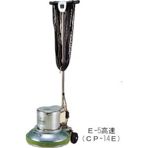 コンドルポリシャーCP-14型 (高速シャンプー洗剤タンク付) 山崎産業(CONDOR) E-5-3|monotaro