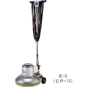 コンドルポリシャーCP-14型 (スタンダードシャンプー洗剤タンク付) 山崎産業(CONDOR) E-6-3|monotaro