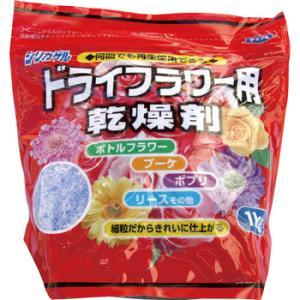 ドライフラワー用乾燥剤 シリカゲル 豊田化工 1kg 1kg|monotaro