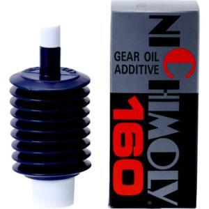 ギヤーオイル添加剤 ダイゾーニチモリ N-160|monotaro