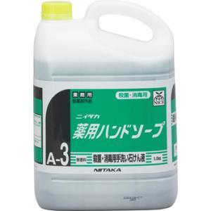 薬用ハンドソープ ニイタカ 250140 5K(A-3)|monotaro