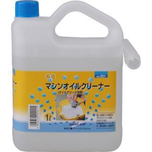 マシンオイルクリーナー GA(グリーンエース) 146921 monotaro