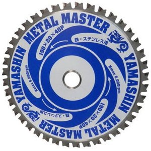 メタルマスター(パウダーチタンチップソー) 山真製鋸(YAMASHIN) YSD190MM|monotaro