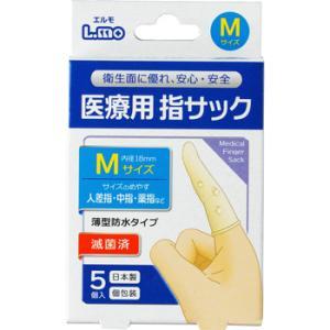 エルモ医療用滅菌指サック 日進医療器 781702 M|monotaro