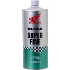 ウルトラ スーパーファイン ホンダ SUPER FINE