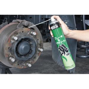 ブレーキ&パーツクリーナー魂 2000 大阪魂|monotaro|02