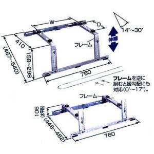 クーラーキャッチャー傾斜屋根用 日晴金属 C-YZG