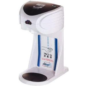 自動手指消毒器「アルサット」 キングジム AL10 monotaro