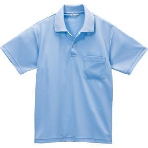 吸水速乾 消臭デオクイック 半袖ポロシャツ(ポケット付き) アルトコーポレーション CL-555 サックス/EL|monotaro