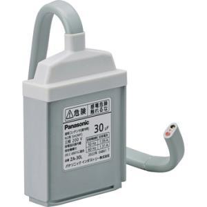 低圧進相コンデンサ 口出線付三相専用 パナソニック(Panasonic) ZA-30L monotaro