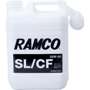 4サイクルエンジンオイル RAMCO SL/CF 20W-50|monotaro