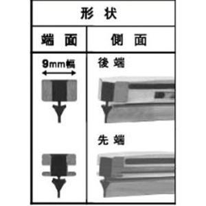 デザインワイパー用グラファイトワイパー替えゴム NWB(日本ワイパブレード) DW70GN|monotaro|02