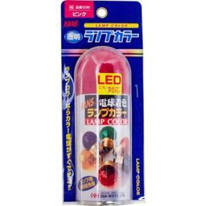 ランプカラー DIA-WYTE(ダイヤワイト) 3280 ピンク