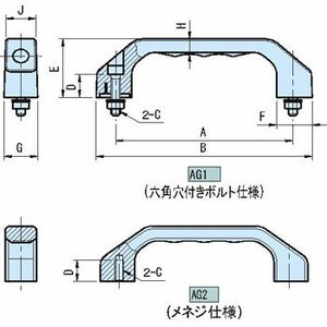 AG1・AG2 アーチグリップ イマオコーポレーション AG2-160BN