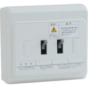 増設用分電盤 テンパール工業 VC2021i|monotaro