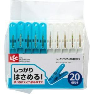 レックピンチ (20個付) レック(LEC) W017|monotaro