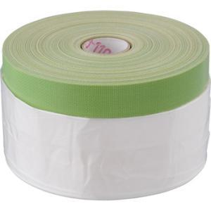 布テープ付コロナマスカー 大塚刷毛製造 緑17mm1100mm×25m