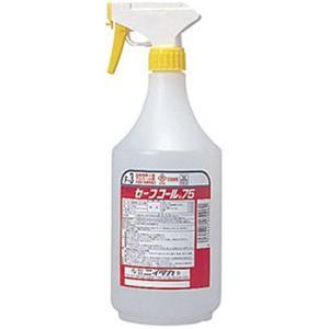 セーフコール75 (アルコール除菌剤) ニイタカ 75 1L monotaro