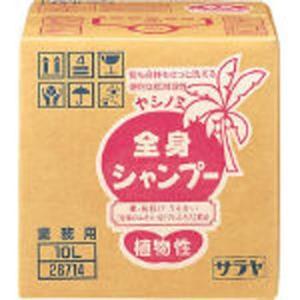 ヤシノミ全身シャンプー10L サラヤ(SARAYA) 26714 monotaro
