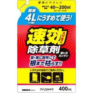うすめて使う速効除草剤 アイリスオーヤマ 4L用|monotaro
