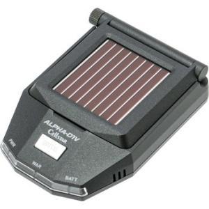 角度可変ソーラーレーダー探知機 ALPHA-D1V セルスター ALPHA-D1V|monotaro