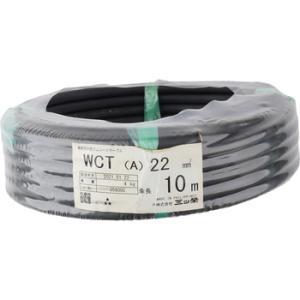 溶接用キャブタイヤケーブル WCT 三ツ星 WCT22 10m monotaro