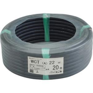 溶接用キャブタイヤケーブル WCT 三ツ星 WCT22 20m monotaro