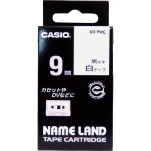 ネームランド  白に黒文字テープ カシオ計算機 XR-9WE ラベル幅9mm 白 黒文字