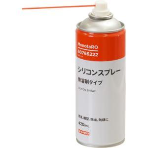 シリコンスプレー モノタロウ MS31|monotaro