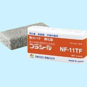 耐火パテ(プラシール) 日東化成工業 NF-11TF