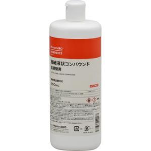 高硬度塗膜対応肌調整用極細液状コンパウンド 男前モノタロウ No1200-1500|monotaro