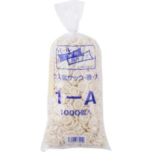 パール工業用指サック 巻指サック 船堀ゴム 1-A 1000本入|monotaro